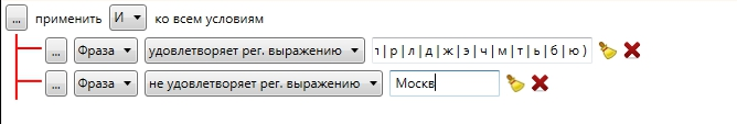 filtratsia-bolishogo-semanticheskogo-jadra